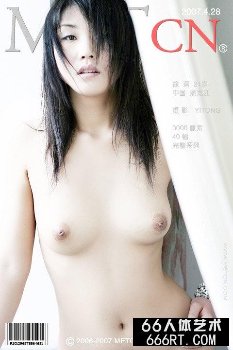 《Plentiful》徐润07年4月28日作品