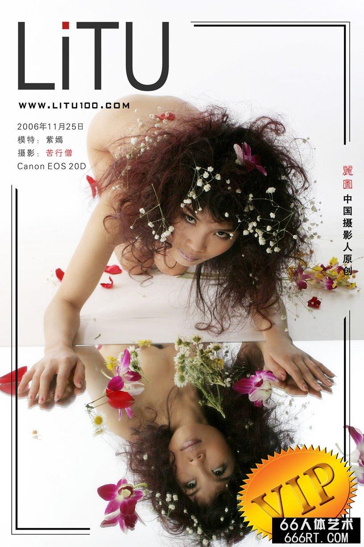 名模紫嫣06年11月25日室拍人体_渔网袜美女