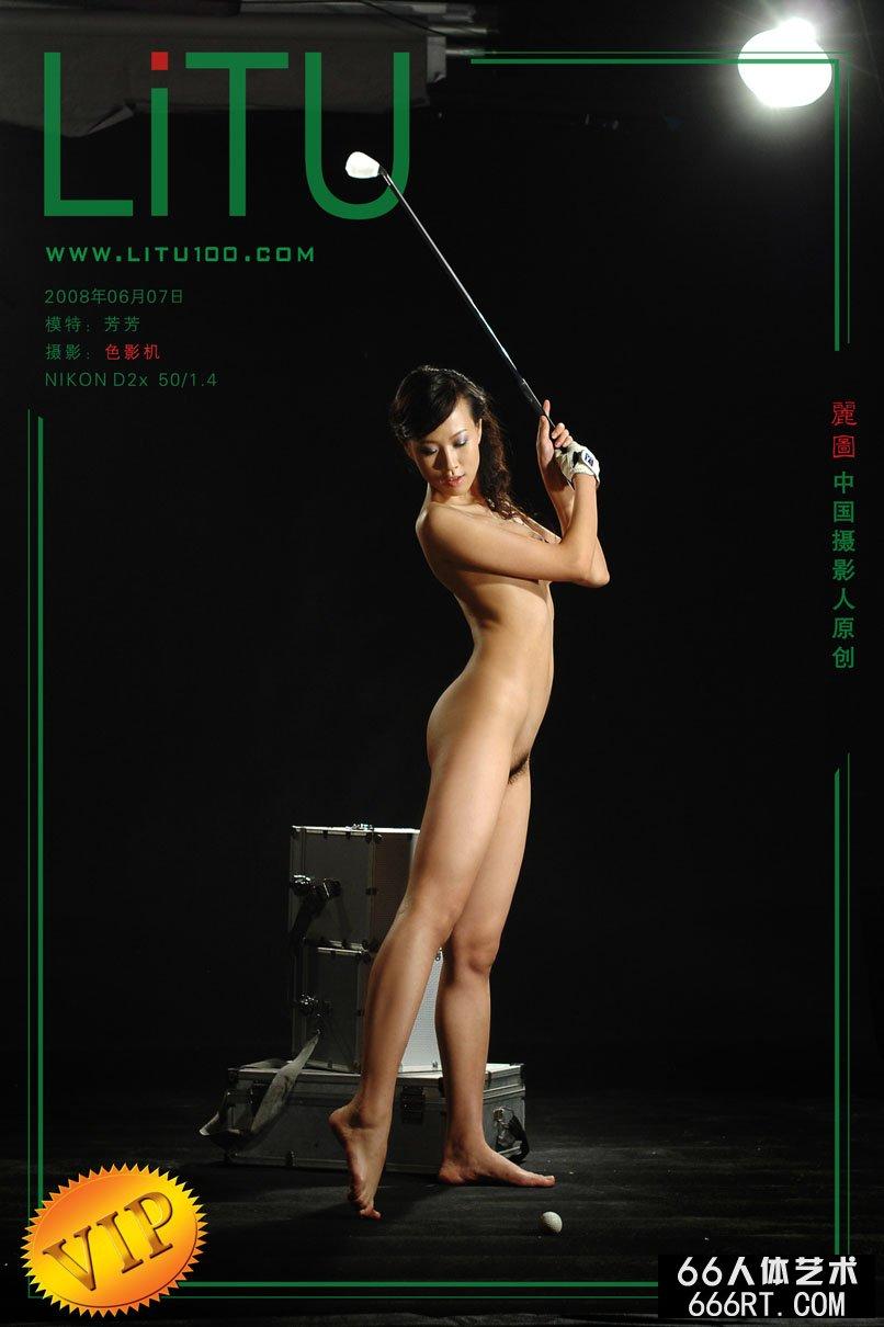 裸模芳芳08年6月7日棚拍人体_张筱雨人体337p人体