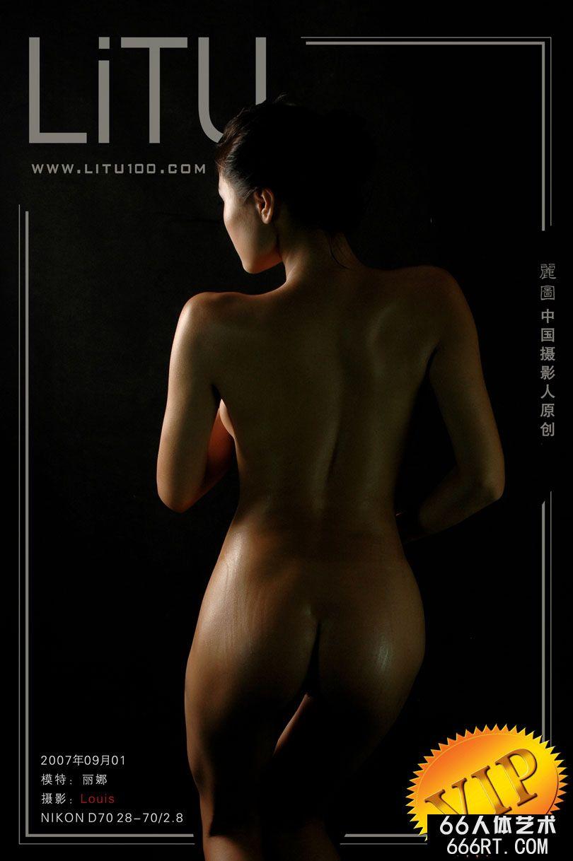 xixi模特丽娜07年9月1日室拍人体