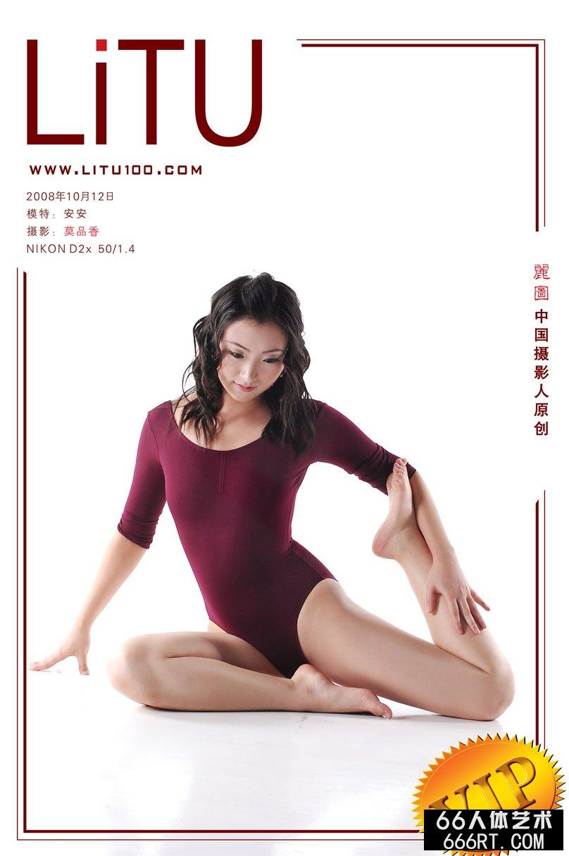 舞蹈裸模安安08年10月12日棚拍人体