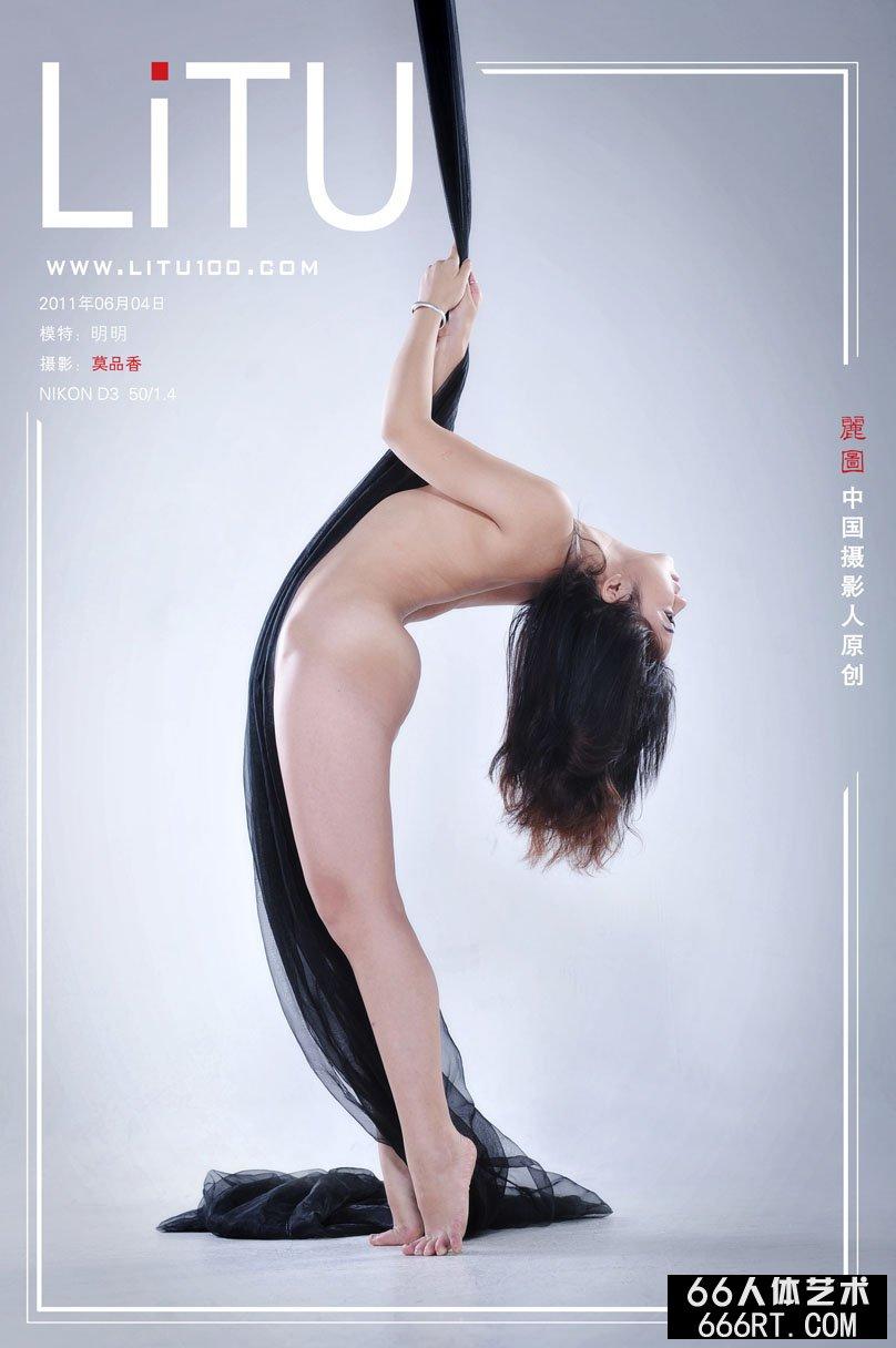 舞蹈名模明明11年6月4日棚拍人体