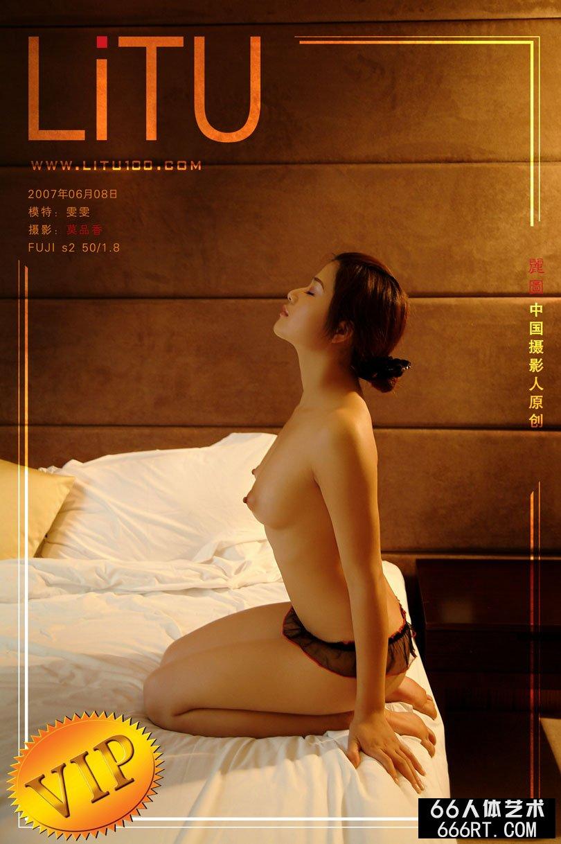 丰润的裸模雯雯室拍情趣内裤人体