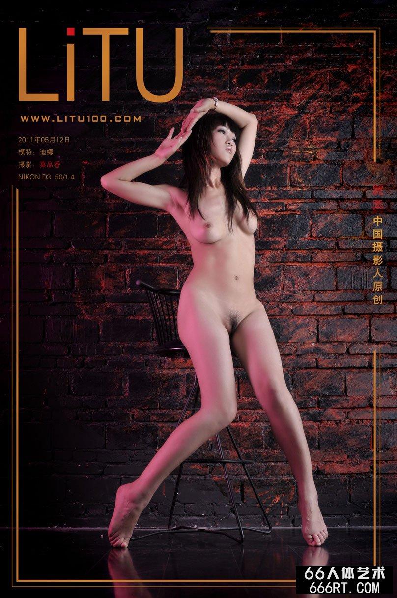 秀气美艳的迪娜11年5月12室拍人体,gogogo人体艺术