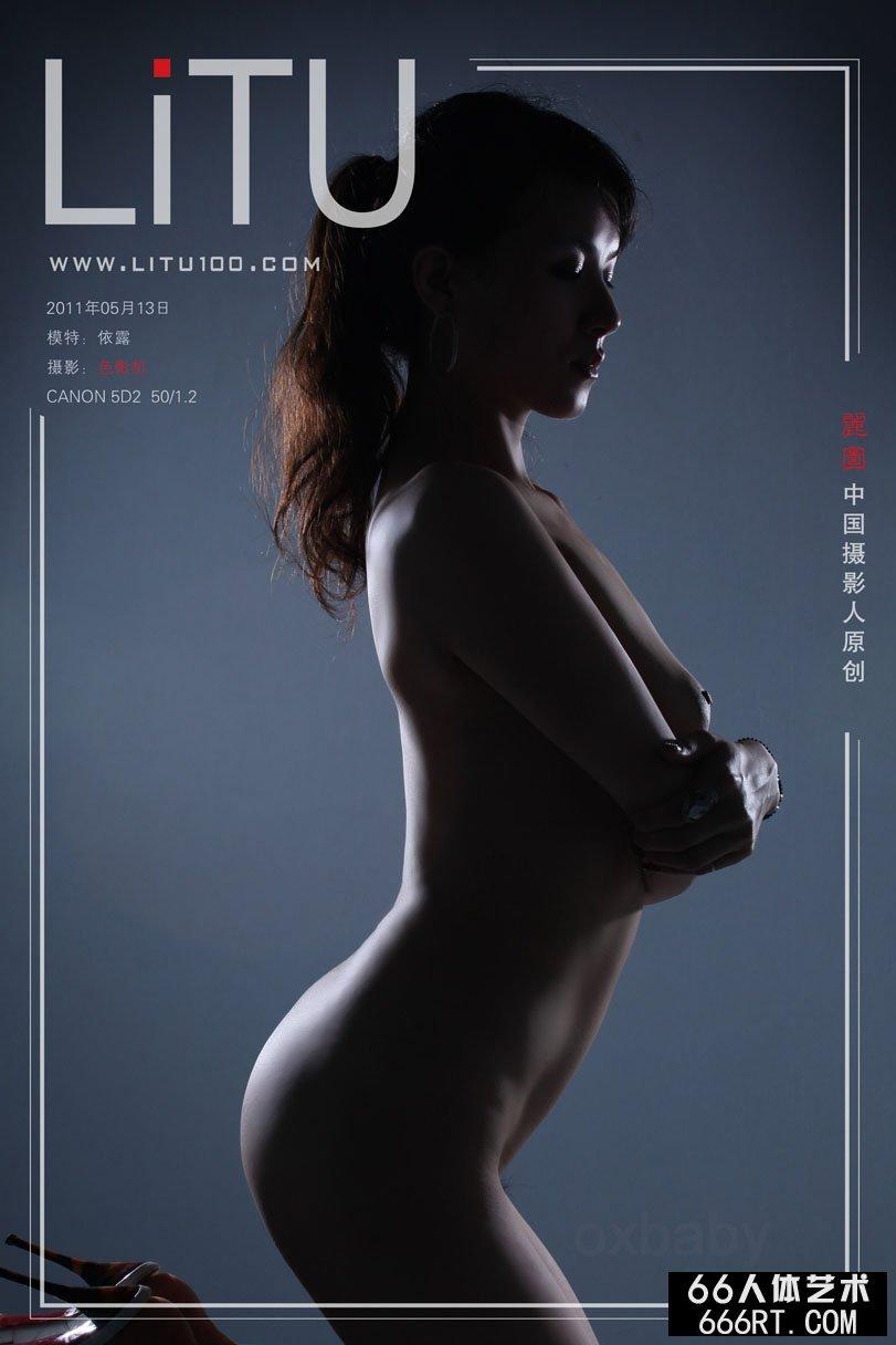 裸模依露11年5月13日暗影棚拍