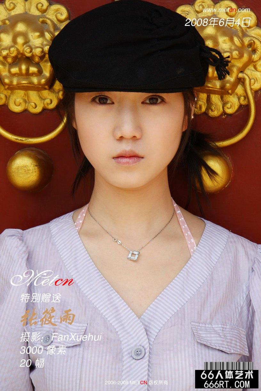 《肖像一组》张筱雨08年6月4日作品