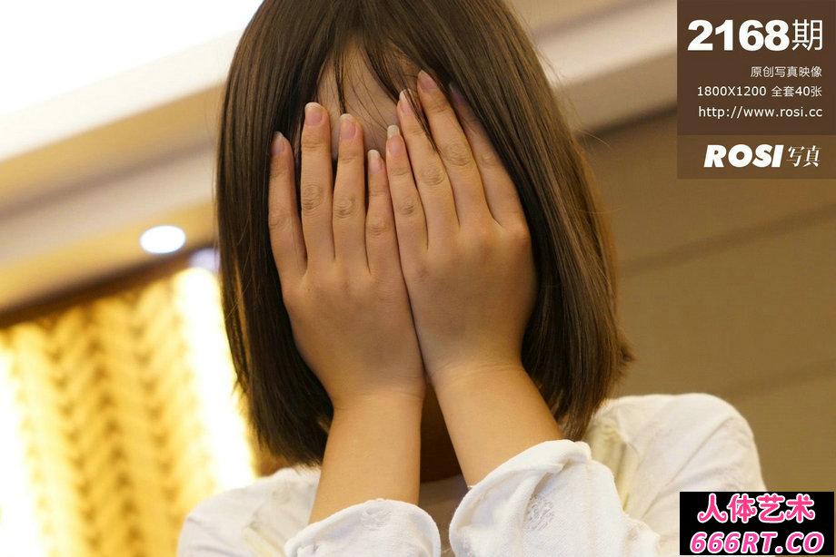 [ROSI摄影]NO.2168白衣嫩模蒙脸遮羞
